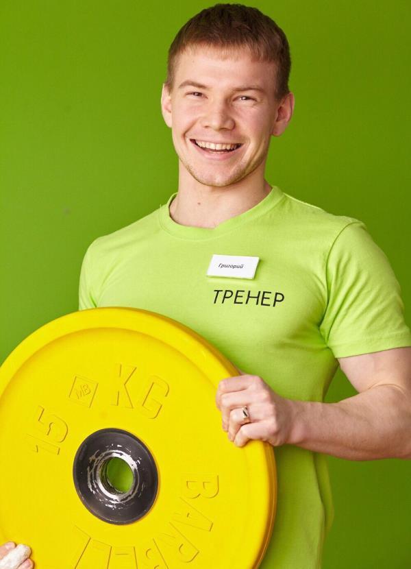 Тренер тренажерного зала Григорий.