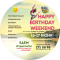 День рождения фитнес-центра Green Club на базе отдыха «Алоха»