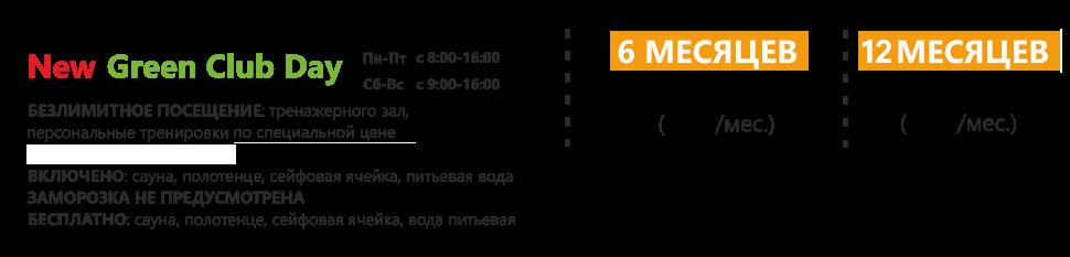 klubnaya-karta3