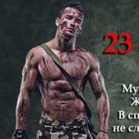 4 подарка мужчинам к 23 февраля в нашем фитнесе