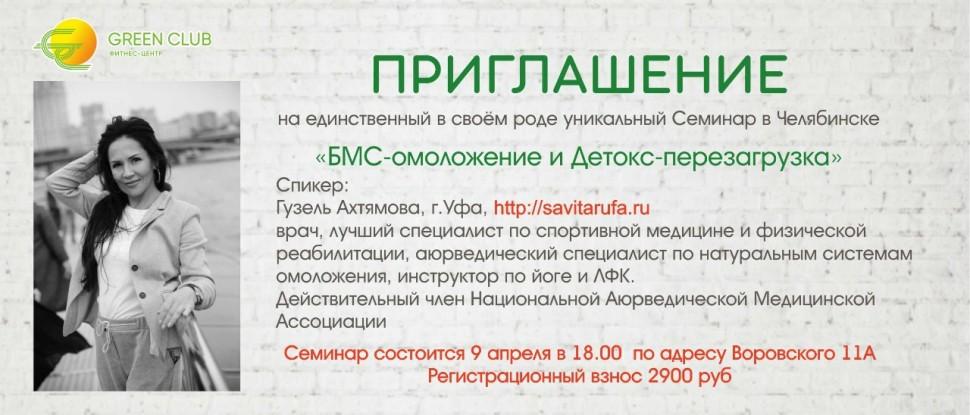 59b1f6e9-044d-4852-bdee-f64b949851b5